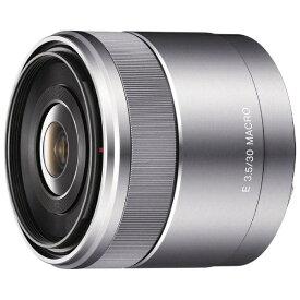 ソニー SONY カメラレンズ E 30mm F3.5 Macro【ソニーEマウント(APS-C用)】[SEL30M35C]
