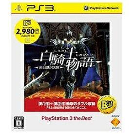 ソニーインタラクティブエンタテインメント Sony Interactive Entertainmen 白騎士物語 -光と闇の覚醒- PlayStation3 the Best【PS3ゲームソフト】