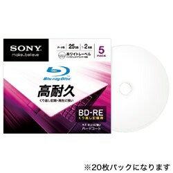 ソニー 2倍速対応 データ用Blu-ray BD-REメディア (25GB・20枚) 20BNE1DCPS2