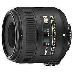 【送料無料】 ニコン カメラレンズ AF-S DX Micro Nikkor 40mm f/2.8G【ニコンFマウント(APS-C用)】[AFSDXMC40MM2.8G]