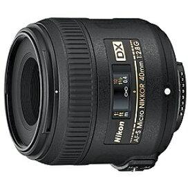 ニコン Nikon カメラレンズ AF-S DX Micro NIKKOR 40mm f/2.8G APS-C用 NIKKOR(ニッコール) ブラック [ニコンF /単焦点レンズ][AFSDXMC40MM2.8G]