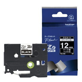 ブラザー brother 【ブラザー純正】ピータッチ ラミネートテープ TZe-335 幅12mm (白文字/黒) TZe TAPE 黒 TZe-335 [白文字 /12mm幅][TZE335]