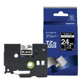 ブラザー brother 【ブラザー純正】ピータッチ ラミネートテープ TZe-355 幅24mm (白文字/黒) TZe TAPE 黒 TZe-355 [白文字 /24mm幅][TZE355]