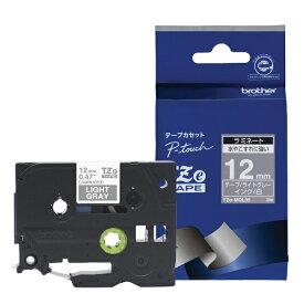 ブラザー brother ピータッチ(P-touch) おしゃれテープ (ライトグレー/白文字/12mm幅) TZe-MQL35[TZEMQL35]