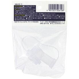 花王 Kao 業務用ボトル専用 小分けキャップ