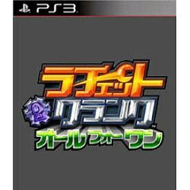 ソニーインタラクティブエンタテインメント Sony Interactive Entertainmen ラチェット&クランク オールフォーワン【PS3ゲームソフト】