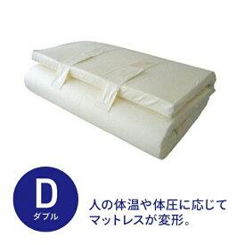生毛工房 ドリームフィット ダブルサイズ(140×200×7cm)【日本製】