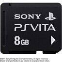 ソニーインタラクティブエンタテインメント PlayStation Vita メモリーカード 8GB【PSV(PCH-1000/2000)】