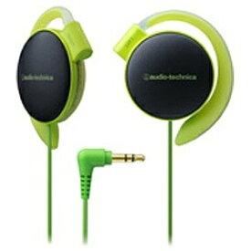 オーディオテクニカ audio-technica 耳かけ型 ATH-EQ500 LGR ライトグリーン [φ3.5mm ミニプラグ][ATHEQ500LGR]