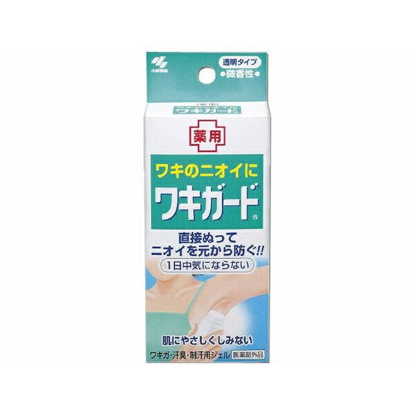 小林製薬 小林製薬 ワキガード 50g 【医薬部外品】