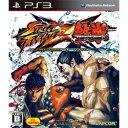 【あす楽対象】 カプコン STREET FIGHTER X 鉄拳 通常版【PS3ゲームソフト】