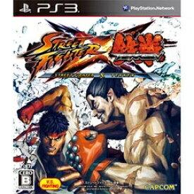 カプコン CAPCOM STREET FIGHTER X 鉄拳 通常版【PS3ゲームソフト】