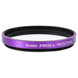 ケンコー・トキナー KenkoTokina 40.5mm グロスカラーフレームフィルター(パープル)[40.5Sグロスカラーフレームフィルタ]