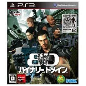 セガゲームス SEGA Games バイナリードメイン【PS3ゲームソフト】[生産完了品]