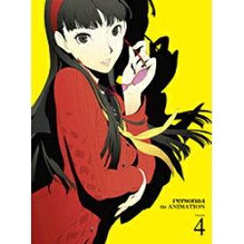ソニーミュージックマーケティング ペルソナ4 4 完全生産限定版 【DVD】