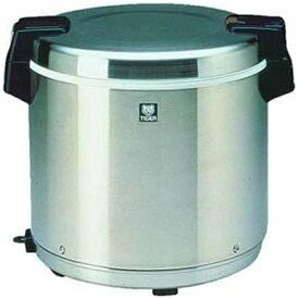 タイガー TIGER 業務用保温専用電子ジャー 炊きたて ステンレス JHC-900A [5升][JHC900ASTN]【rb_cooking_cpn】【2111_cpn】
