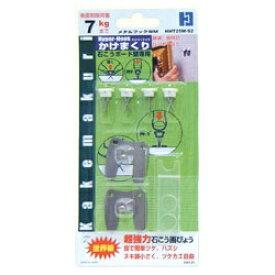 東洋工芸 TOYO KOGEI ハイパーフックかけまくり メタルフックWM(石膏ボード壁専用・2セット入り) HHT25M-S2[HHT25MS2]