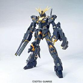 バンダイ BANDAI MG 1/100 RX-0 ユニコーンガンダム2号機 バンシィ【機動戦士ガンダムユニコーン】