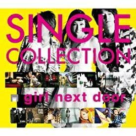 エイベックス・エンタテインメント Avex Entertainment GIRL NEXT DOOR/SINGLE COLLECTION(DVD付) 【CD】