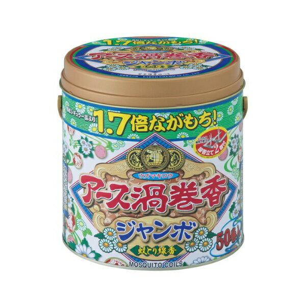 アース渦巻香 ジャンボ缶 50巻 〔蚊取り線香〕アース製薬