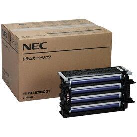 NEC エヌイーシー PR-L5700C-31 純正ドラムカートリッジ[PRL5700C31]【wtcomo】