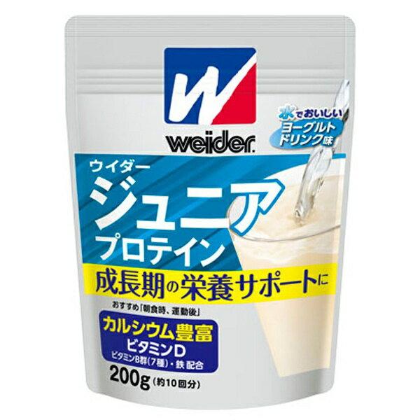 森永製菓 ウイダー ジュニアプロテイン【ヨーグルトドリンク味/200g】 28MM22600