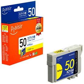 プレジール plaisir PLE-E50Y-N2 互換プリンターインク イエロー[PLEE50YN2]
