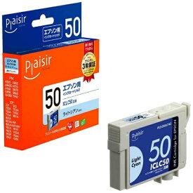 プレジール plaisir PLE-E50LCN2 互換プリンターインク ライトシアン[PLEE50LCN2]