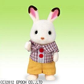 エポック社 EPOCH シルバニアファミリー ショコラウサギの男の子