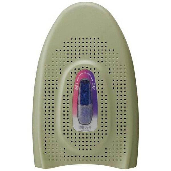 広電 KODEN KGJ-106G リピート式脱臭乾燥器 乾爽キーパー(かんそうキーパー) グリーン[KGJ106]