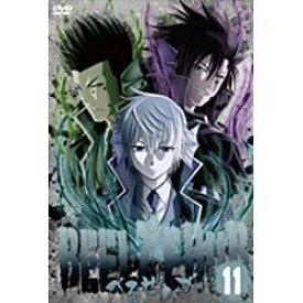 松竹 Shochiku べるぜバブ 第11巻 【DVD】