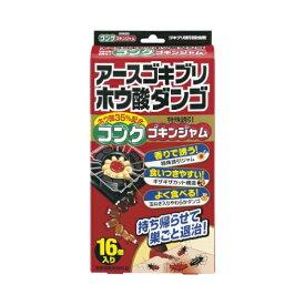 アースゴキブリ ホウ酸ダンゴ コンクゴキンジャム 16個入 〔ゴキブリ対策〕アース製薬 Earth