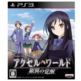 バンダイナムコエンターテインメント BANDAI NAMCO Entertainment アクセル・ワールド -銀翼の覚醒- 通常版【PS3ゲームソフト】