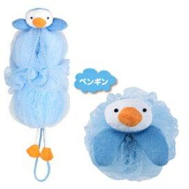 マーナ MARNA 背中も洗えるシャボンボールアニマル(ペンギン/ブルー) B874B