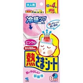 小林製薬 Kobayashi ピンクの熱さまシート 大人用 8時間 冷却シート 12+4枚(16枚入)