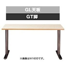 ガラージ fantoni GTパソコンデスク GT-167H(白木) 413-062[GL167TK] 【メーカー直送・代金引換不可・時間指定・返品不可】