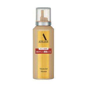 資生堂 shiseido AUSLESE(アウスレーゼ)ボリュームセットムースN(180g)[ALN]