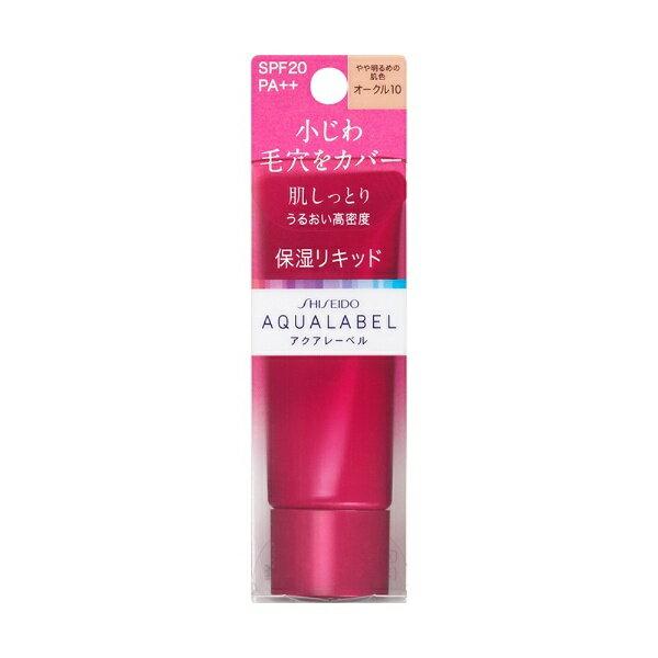 資生堂 【AQUALABEL(アクアレーベル)】リフト保湿リキッド オークル10(25g)
