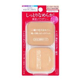 資生堂 shiseido AQUALABEL(アクアレーベル)モイストパウダリー ピンクオークル10 (レフィル)(11.5g)