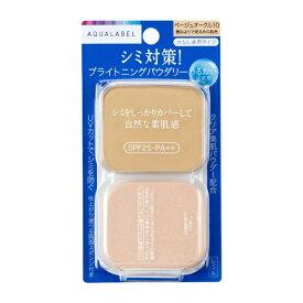 資生堂 shiseido AQUALABEL(アクアレーベル)ホワイトパウダリー ベージュオークル10 (レフィル)(11.5g)