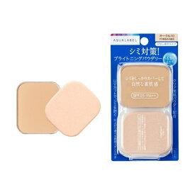資生堂 shiseido AQUALABEL(アクアレーベル)ホワイトパウダリー オークル10 (レフィル)(11.5g)