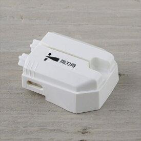 貝印 Kai Corporation ワンストロークシャープナー 「セレクト100」用 両刃専用カートリッジ砥石  AP-0135[AP0135]