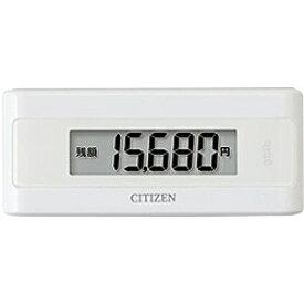 シチズンシステムズ CITIZEN SYSTEMS TWTC501-WH 歩数計 ホワイト [装着フリー][TWTC501WH]