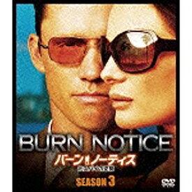 20世紀フォックス バーン・ノーティス 元スパイの逆襲 シーズン3 SEASONSコンパクト・ボックス 【DVD】