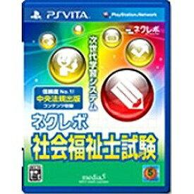 メディアファイブ media5 ネクレボ 社会福祉士試験【PS Vitaゲームソフト】