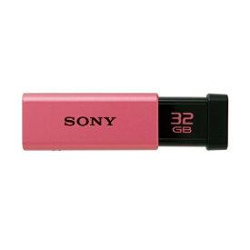 ソニー SONY USM32GT P USBメモリ ピンク [32GB /USB3.0 /USB TypeA /ノック式][USM32GTP]