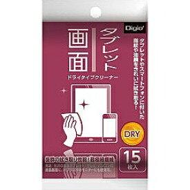 ナカバヤシ Nakabayashi タブレット対応 タブレット画面ドライタイプクリーナー (携帯タイプ・15枚) [Digio 2] DGCD-K5015[DGCDK5015]
