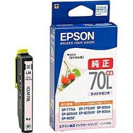 エプソン EPSON ICLM70L 純正プリンターインク Colorio(カラリオ) ライトマゼンタ(増量)[ICLM70L]【rb_pcp】