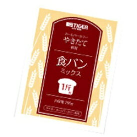 タイガー TIGER 食パンミックス(1斤用×5袋入) KBC-MX10-W ホワイト[KBCMX10]