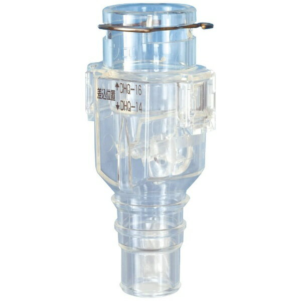 因幡電機産業 ルームエアコン ドレン用逆止弁 DHB-1416[DHB1416]